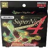 スーパーナイトフォー 4粒入(1回分) ×50個セット