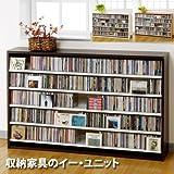 695枚収納 CD屋さんのCD/DVDラック 幅139.2cm インデックスプレート20枚付き (ダークブラウン D)