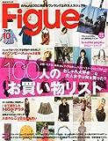 Figue (フィグ) 2012年 10月号