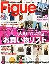 Figue (フィグ) 2012年 10月号 [雑誌]