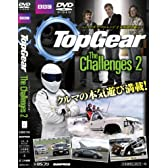 TOP GEAR THE CHALLENGE DVD 2 (日本語版) (<DVD>) (<DVD>)