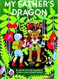 My Father's Dragon (My Father's Dragon Trilogy)