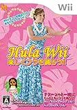 echange, troc Hula Wii: Motto Jouzu no Fura o Odorou!![Import Japonais]