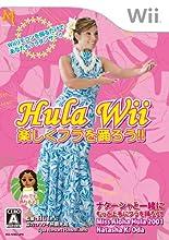 Hula Wii 楽しくフラを踊ろう!!