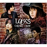 Love is a Bird♪GARNET CROW