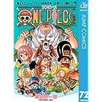 Amazon.co.jp: ONE PIECE モノクロ版 72 (ジャンプコミックスDIGITAL) 電子書籍: 尾田栄一郎: Kindleストア