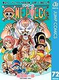 ONE PIECE モノクロ版 72 (ジャンプコミックスDIGITAL)