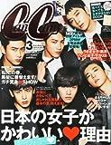 CanCam (キャンキャン) 2014年 03月号 [雑誌]