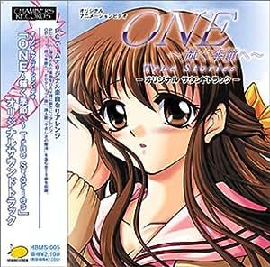 ONE ~輝く季節へ~ True Stories オリジナルサウンドトラックアルバム