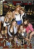 イケ撮り6PIECE!!! 003 [DVD]