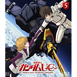 Mobile Suit Gundam Unicorn Vol. 5 [Blu-ray]