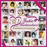 デビュー30周年シングル・コレクション(DVD付)
