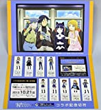 [First version, black cat Ver] sister ~ there is no reason so cute Chiba monorail collaboration commemorative ticket (I sister Goods)