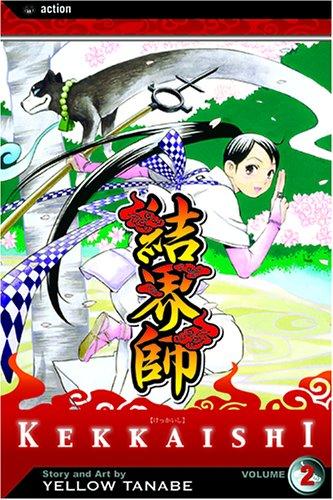 結界師 コミック 2巻 (英語版)