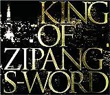 KING OF ZIPANG