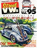 STREET VWs (ストリートフォルクスワーゲンズ) 2013年 11月号 [雑誌]
