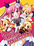 Accent VOCAL COLLECTION.