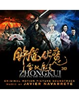 Zhong Kui: Snow Girl & The Dark Crystal