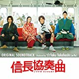 ��Ĺ���ն� ���ꥸ�ʥ뎥������ɥȥ�å� Produced by ��Taku Takahashi(m-flo)  ��Taku Takahashi (rhythm zone)
