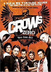 Cover of &quot;Crows Zero&quot;