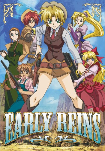 Cover art for  Early Reins