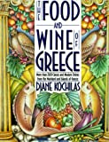The Food and Wine of Greece: More Than 300 Classic and Modern Dishes from the Mainland and Islands of Greece