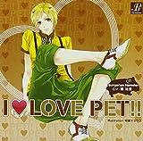 I LOVE PET!! vol.6 ジャンガリアンハムスター マロン