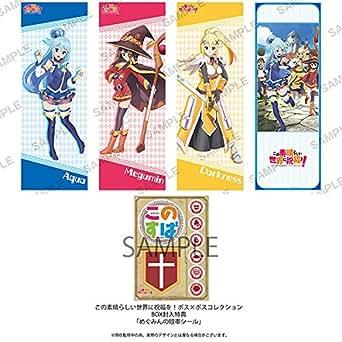 【特典】この素晴らしい世界に祝福を! ポス×ポスコレクション 8パック入りBOX