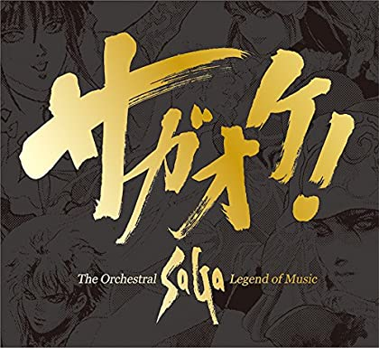 ��������!  The Orchestral SaGa -Legend of Music-