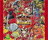 モンスター烈伝オレカバトル 新序章-新たなる旅立ち- オリジナルサウンドトラック