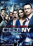 CSI:ニューヨーク7