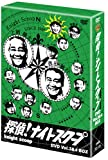õ��!�ʥ��ȥ������� Vol.3&4 BOX [DVD]