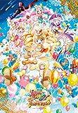 500ピース ジグソーパズル 魔法つかいプリキュア! 奇跡の変身! キュアモフルン!  ラージピース(51x73.5cm)
