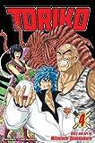 Toriko, Vol. 4: Sunny!!