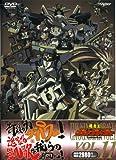「勇者王ガオガイガー」DVD Vol.11[DVD]