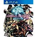 Final Fantasy XIV: A Realm Reborn [PS4]