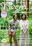 Neem vol.3 (タウンムック)