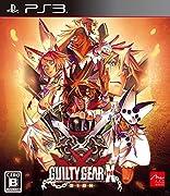 GUILTY GEAR Xrd -SIGN- 初回生産限定特典 オリジナル・サウンドトラックCD(仮称) 付 PS3版