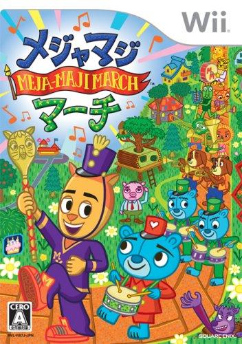 Meja-Maji March [Japan Import]