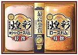 丸大ハム モンドセレクション最高金賞セット ロースハム&ホワイトロースハム詰合せ MSR-40