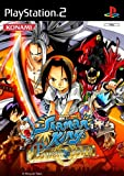 Shaman King - Power of Spirits (PS2)