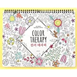 coloring books for adults spiral bound premium adult coloring books with moroccan