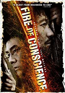 Fire of Conscience [Import]