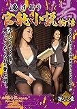 ��괱ǽ����ʪ�� ����� �ʤ� ��ƣ�ʤ� AVS [DVD]