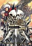 モンスターハンター EPISODE~ novel.5 (ファミ通文庫)