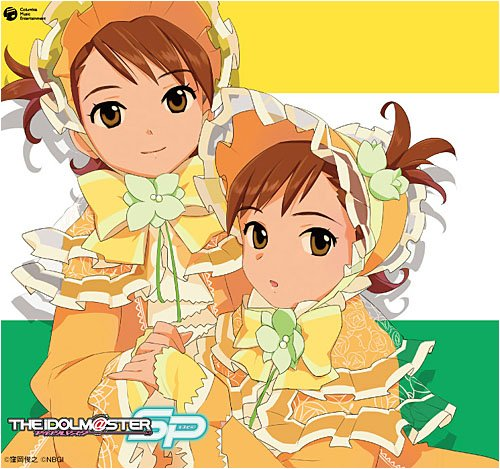 THE IDOLM@STER MASTER SPECIAL 02