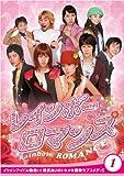 レインボーロマンス BOX-I [DVD]