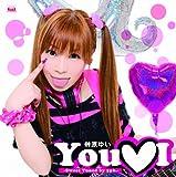 榊原ゆいアルバム「YouI ゆい」【通常盤】