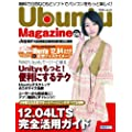 Ubuntu Magazine Japan vol.08 (�A�X�L�[���b�N)