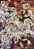 カデンツァ フェルマータ アコルト:フォルテシモ (限定版) (カデンツァ オーディオコレクション CD、 ペーパーオープナー、コスチュームチェンジプロダクトコード 同梱)